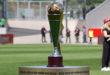 Niederrheinpokal: Auslosung findet am Donnerstag statt